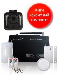 Сигнализация GSM с видеофиксацией Sapsan GSM Pro 4V для дачи и дома