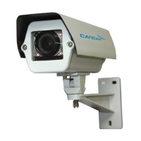 Уличная цветная видеокамера Сапсан IP-Cam 1407i 3G/4G (LTE) с ИК-подсветкой