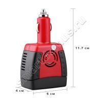 Автомобильный инвертор (розетка в машину) Car Inverter (12V-220V, 300 Вт, USB, защита от перегрузки и замыкания)