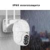 Уличная купольная поворотная IP камера C45 1080 P (P2P, WiFi, onvif, датчик движения, ИК, прожектор, 1920*1080, 2МП, звук, запись на MicroSD и в облако)