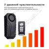 Сигнализация на вибрацию с сиреной и пультом Marlboze + SOS (сигнализация от вибрации, сигнализация для велосипеда, сигнализация для самоката, сигнализация для скутера, сигнализация для вещей)